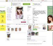 hi5 profile hk