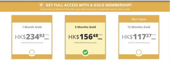 Heated Affairs Gold HK