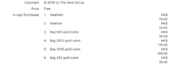 MeetMe Pricing HK