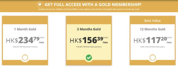 Mennation Cost HK