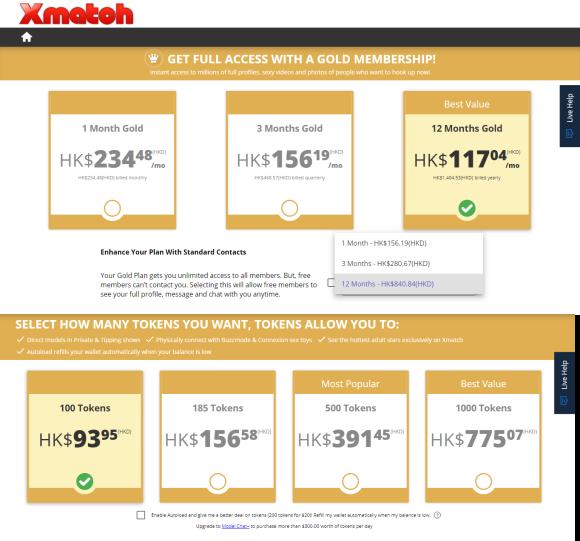 XMatch Price HK