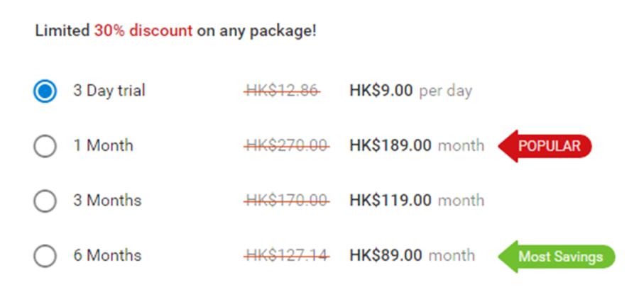FlirtyMature Price HK