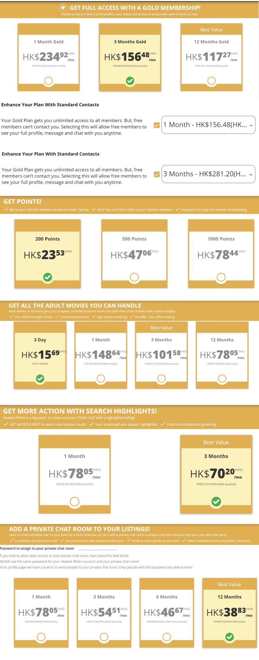 Heated Affairs Cost HK