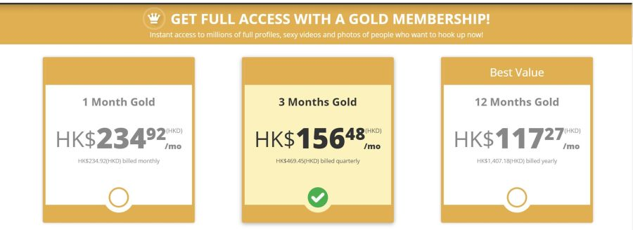 Heated Affairs Gold HK
