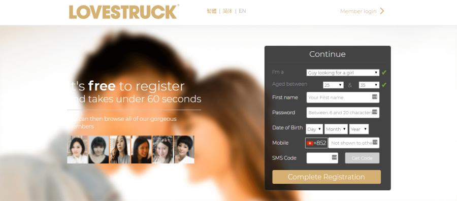 Lovestruck Registration