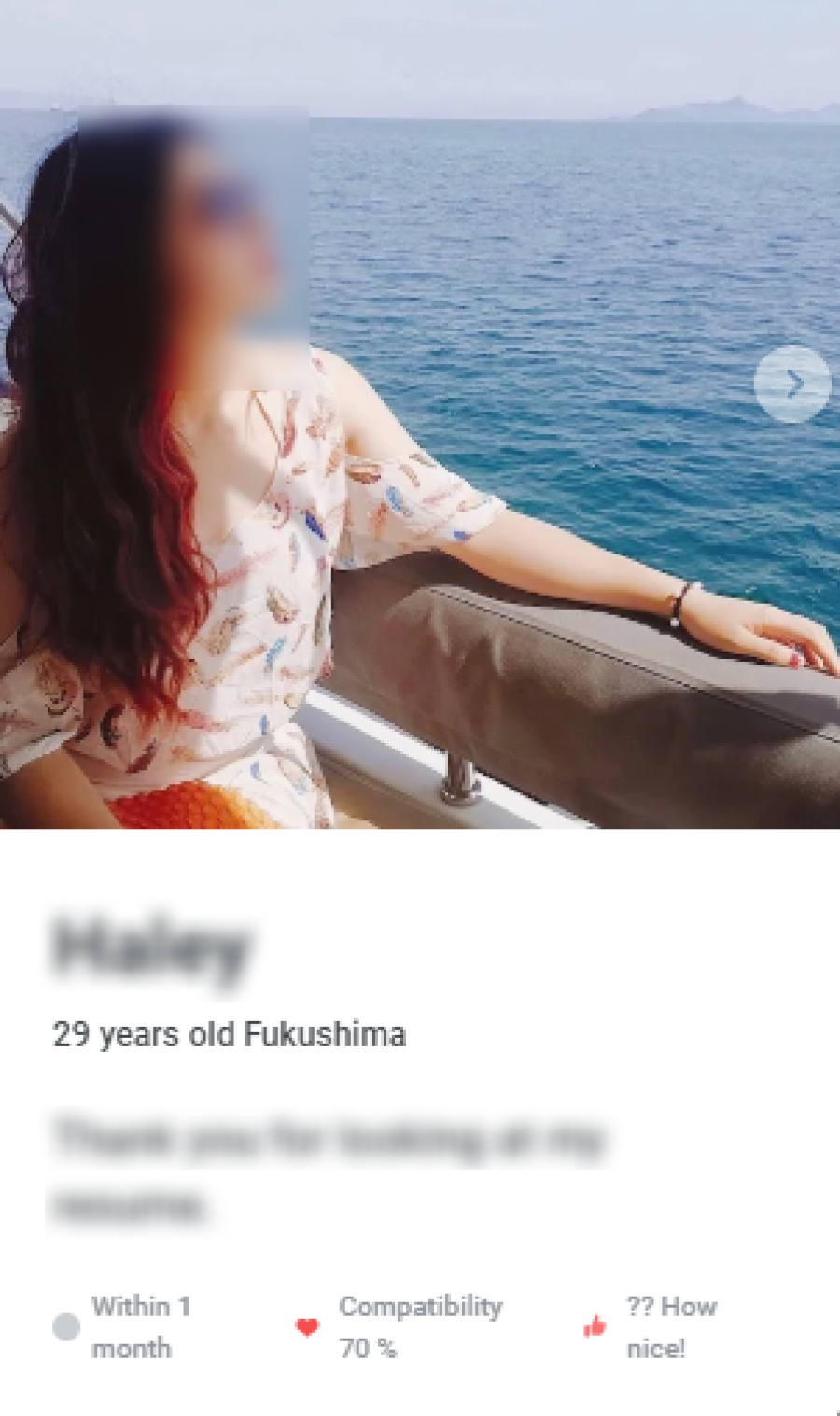 Pairs Profile