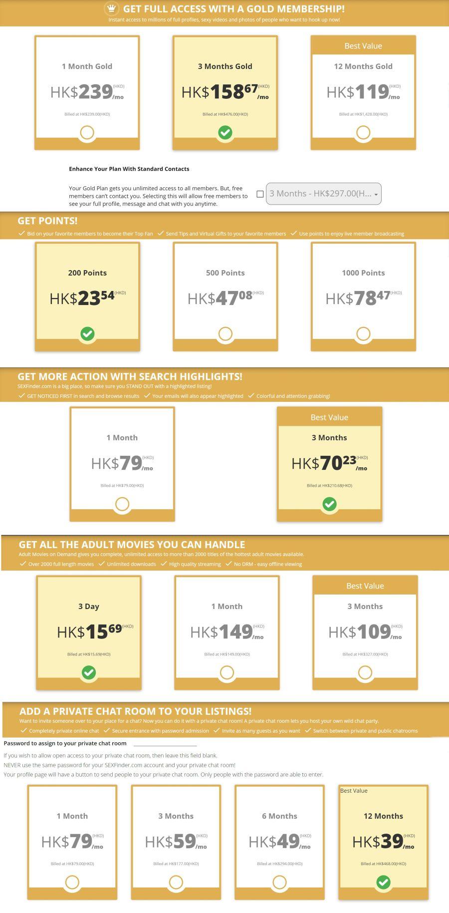 Sexfinder Cost HK